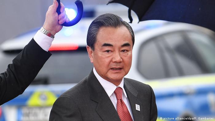 Deutschland G 20 Außenministertreffen in Bonn -Wang Yi