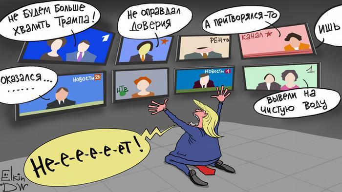 Дональд Трамп на коленях и с криком неет перед экранами критикующих его российских каналов - карикатура Сергея Елкина
