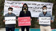 Proteste in Ahwaz