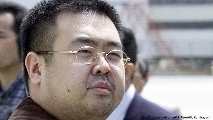 Kim Jong Nam (picture-alliance/AP Photo/S. Kambayashi)