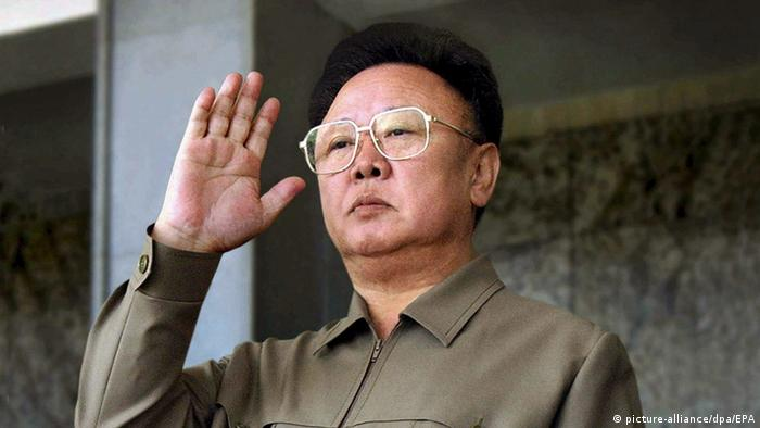 Kim Jong-Il (picture-alliance/dpa/EPA)
