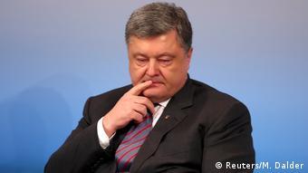 Український президент Петро Порошенко