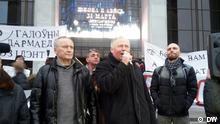 Marsch von verärgerten Weißrussen in Minsk, 17.02.2017 Organisatoren der Aktion Vladimir Neklyaev, Nikolay Statkevich, Evgeniy Afnagel Foto: DW Gennady Kesner