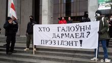 Marsch von verärgerten Weißrussen in Minsk, 17.02.2017 Foto: DW Gennady Kesner