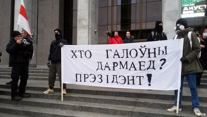 Weißrussland Marsch von verärgerten Weißrussen in Minsk (DW)