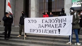 Акция протеста в Минске за отмену налога на тунеядцев