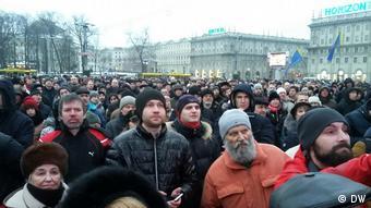 Акция протеста в Минске против президентского декратеа о тунеядцах, 17 февраля