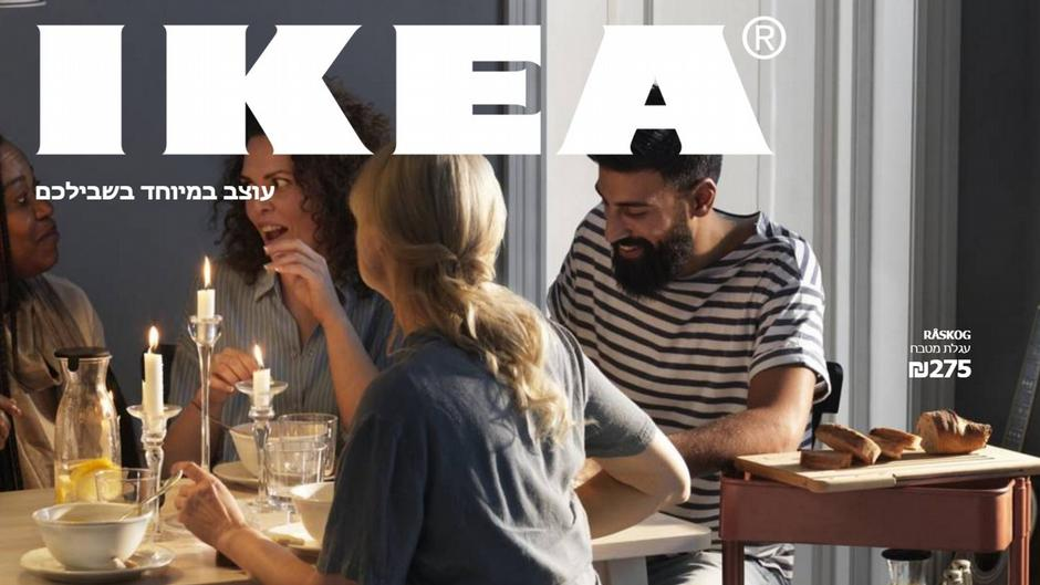 ikea in hot water for releasing catalog without women. Black Bedroom Furniture Sets. Home Design Ideas