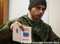 """ЄC готує санкції для організаторів так званих """"виборів"""" на Донбасі"""