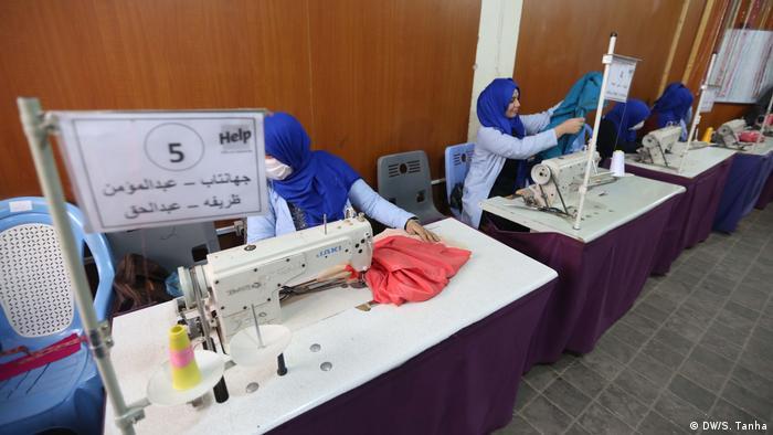 Afghanistan Rückkehrer NGO Help (DW/S. Tanha)
