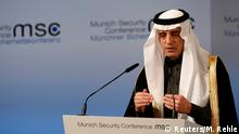 Saudi Arabian Foreign Minister Adel al Jubair speaking at the Munich Security Conference