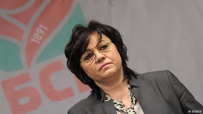 Bulgarien Korneliya Ninova, Vorsitzende der Bulgarischen Sozialistischen Partei (BGNES)
