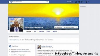 Cтраница Артеменко в Facebook