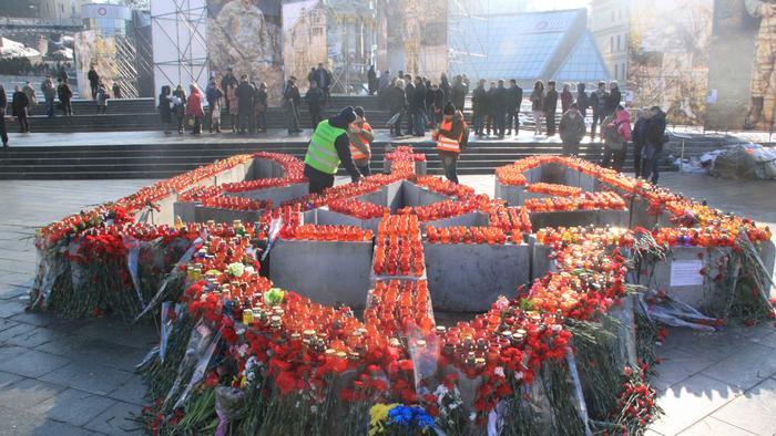 Меропрития в Киеве в связи с третьей годовщиной расстрелов на Майдане