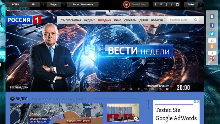 Скриншот Вестей недели с Дмитрием Кисилевым на сайте Россия-1