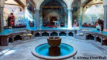 Iran UGC historisches Hamam Dampfbad
