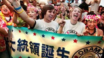 Japan feiert Wahlsieg Barack Obama US Präsidentschaftswahl