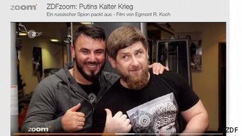 Тимур Дугазаев и Рамзан Кадыров, фрагмент из фильма ZDF