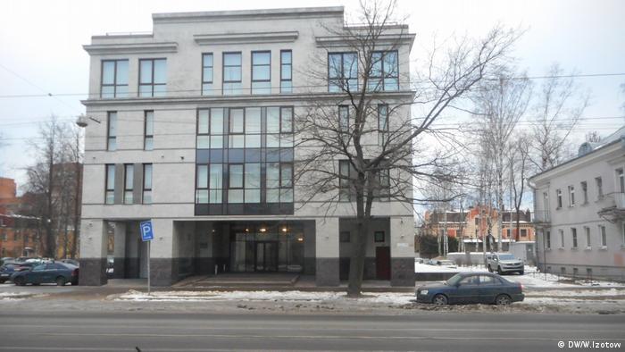 Здание, в котором располагается одна из фабрик троллей