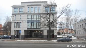 Будівля в Санкт-Петербурзі, де, імовірно, розташована фабрика тролів