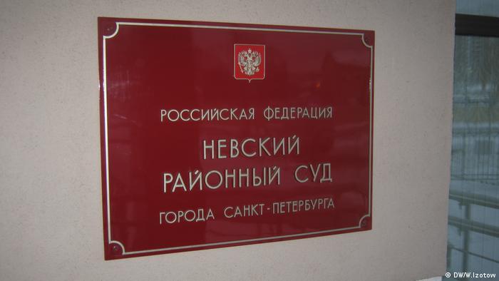 Noch ein russischer Internet-Troll klagt gegen seinen Arbeitgeber (DW/W.Izotow)
