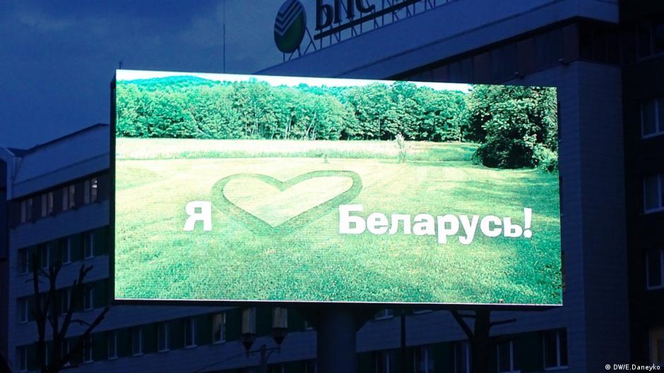 Plakat in Minsk mit der Schrift I love Belarus