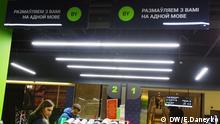 Einziger Supermarkt in Belarus