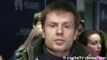 Screenshot Youtube Ukrainischer Politiker Oleksiy Goncharenko