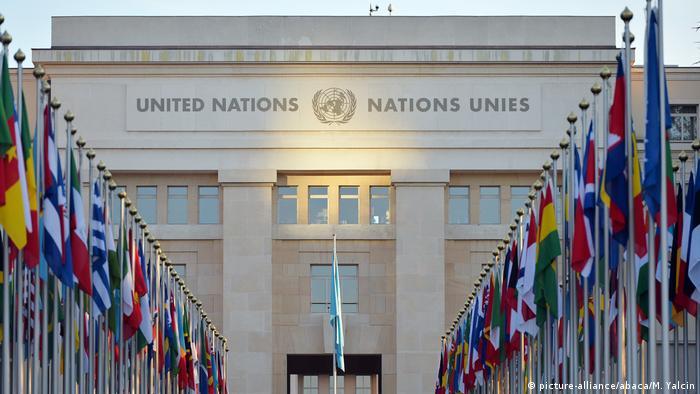 Cenevre'de Birleşmiş Milletler binası