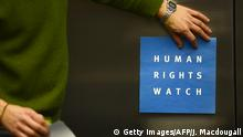 Human Rights Watch Logo Symbolbild
