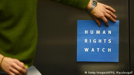 Human Rights Watch Logo Symbolbild (Getty Images/AFP/J. Macdougall)