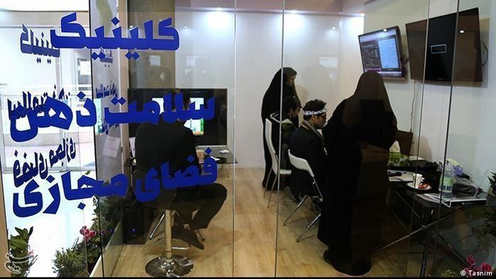 Messe für islamische Revolution in digitale Wel