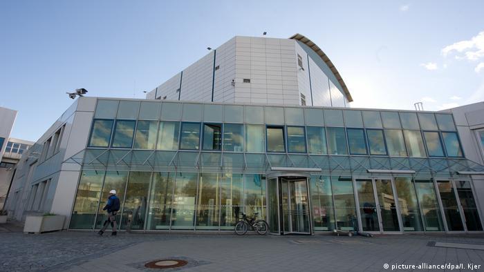 TUM Technische Universität München - Forschungsreaktor FRM II