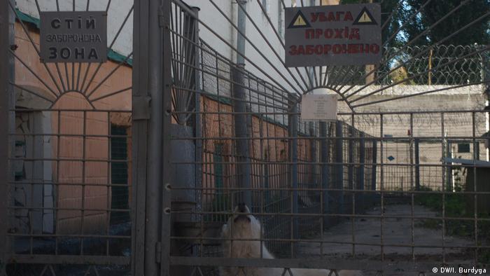 Ukraine Kiew Untersuchungshaftanstalt