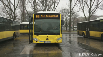 Экоавтобус, работающий на сжатом газе