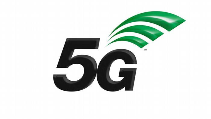 Zukünftiges Logo 5G