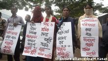 Bangladesch Textil Fabrik Arbeiter Protest