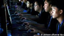 Gamers play on computer terminals during the first day of the World Cyber Games Asian Championship in Singapore, 02 August 2007. About 120 gamers from 12 countries converge in the city state for Asia's largest regional cyber gaming tournament hosted in Singapore from 2-5 August. EPA/HOW HWEE YOUNG +++(c) dpa - Report+++