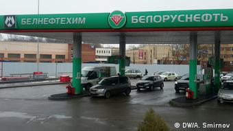 Бензозаправочная станция в Минске