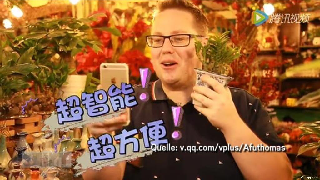 Big in Shanghai – German Internet Star Thomas Derksen | Shift Videos