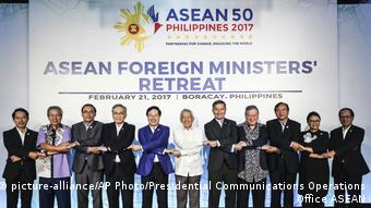 Philippinen - Asean Foreign Ministers Retreat (picture-alliance/AP Photo/Presidential Communications Operations Office ASEAN)