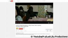 Youtube Screenshot - Lipstick under my Burkha