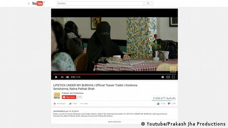 Youtube Screenshot - Lipstick under my Burkha (Youtube/Prakash Jha Productions)