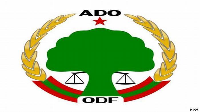 ODF eine demokratische Alternative für das Äthiopische Logo