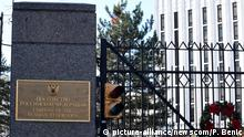 The Russian Embassy is shown in northwest Washington, DC after Sanctions on Friday, December 30, 2016. U.S. President Barack Obama imposed sanctions and expelled 35 Russian diplomats on Thursday. Russia hinted that they would expel American diplomats on Friday but rescinded that later in the day on December 30, 2016. Obama acted after U.S. intelligence agencies confirmed the Russian participation in hacking political party email servers and interfering during the recent presidential election, and helping to spread false stories. Photo by Pat Benic/UPI Photo via Newscom picture alliance |