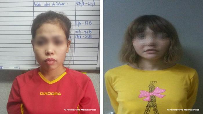 Kombobild Verdächtige Frauen im Fall Kim Jong Nam