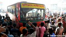 People suffered due to nationwide strike by bus drivers and truckers in Bangladesh.