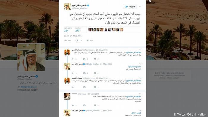 Twitter Screenshot Dhahi Khalfan (Twitter/Dhahi_Kalfan)