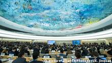 34th UN Human Rights Council session