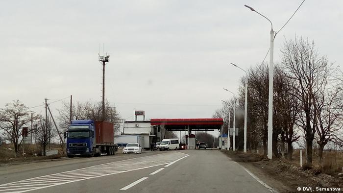 Разделенная Молдавия